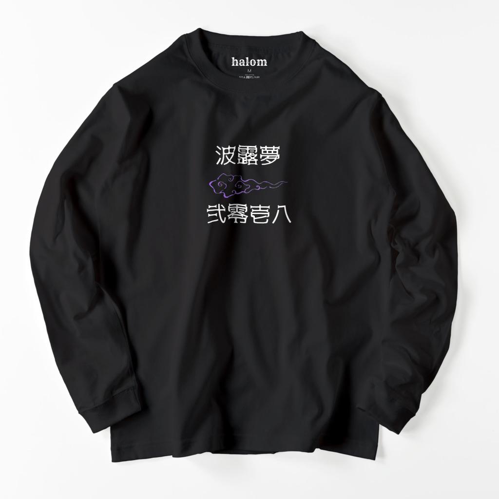 pml004-3134-00017