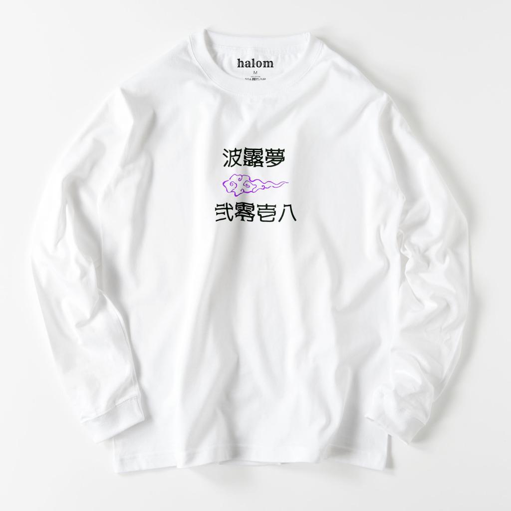 pml004-3134-00018